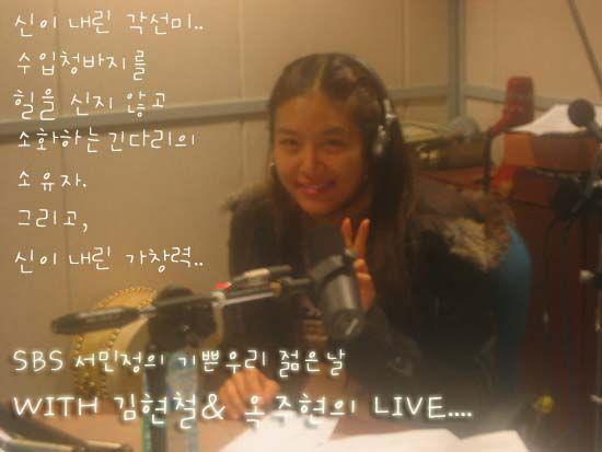 김현철&옥주현