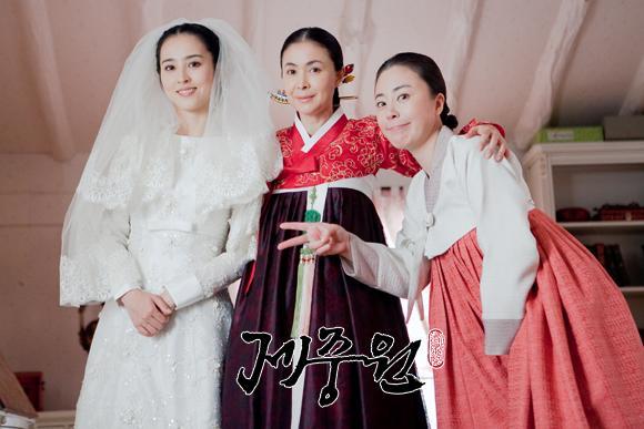 웨딩드레스 입은 석란과 석란모, 막생, 황정까지^^ 다정하게~