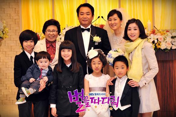 별따, 마지막회 결혼식 촬영의 주인공은?!!!