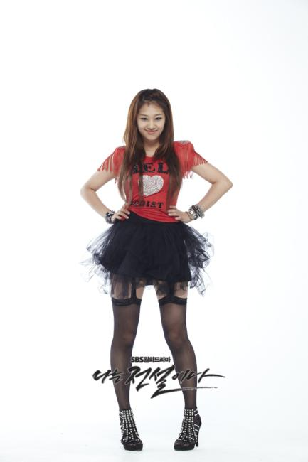 마돈나밴드 기타리스트 / 천재 기타리스트 리틀맘 - 양아름 (쥬니)