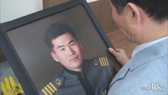 SBS [그것이 알고 싶다] JSA 김훈 중위 - 오른손의 미스터리