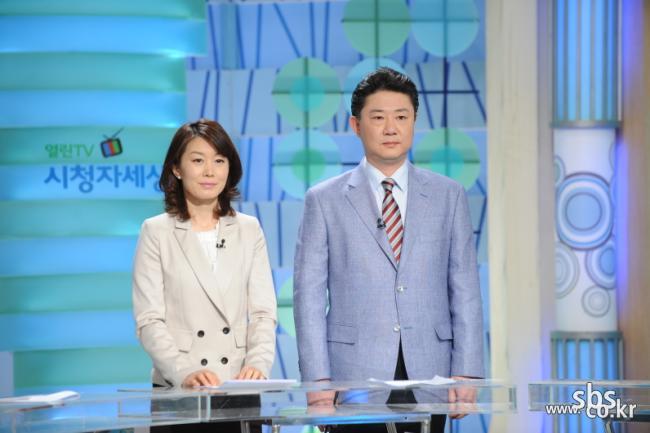 SBS [열린 TV 시청자세상]