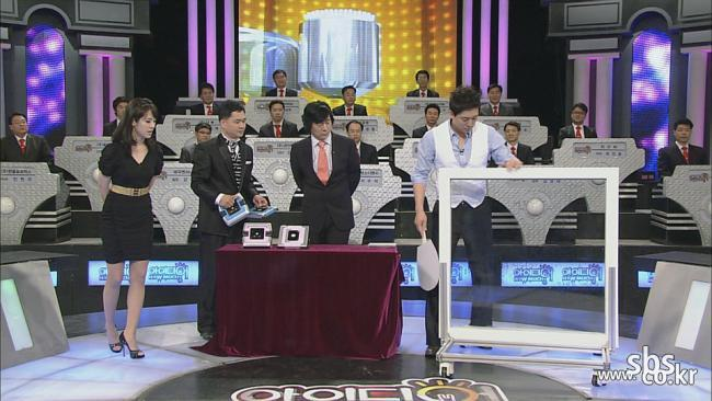 SBS [아이디어 하우마치] 스파이더 청소 로봇 13억 5천만원