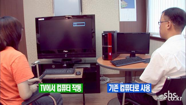 SBS [아이디어 하우머치](HDTV)
