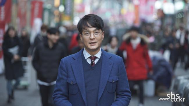 SBS 아트멘터리 [사진, 기록에서 예술까지] 조민기 진행