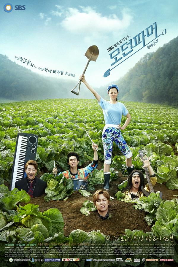 Modern Farmer / 2014 / G�ney Kore /// Dizi Tan�t�m�