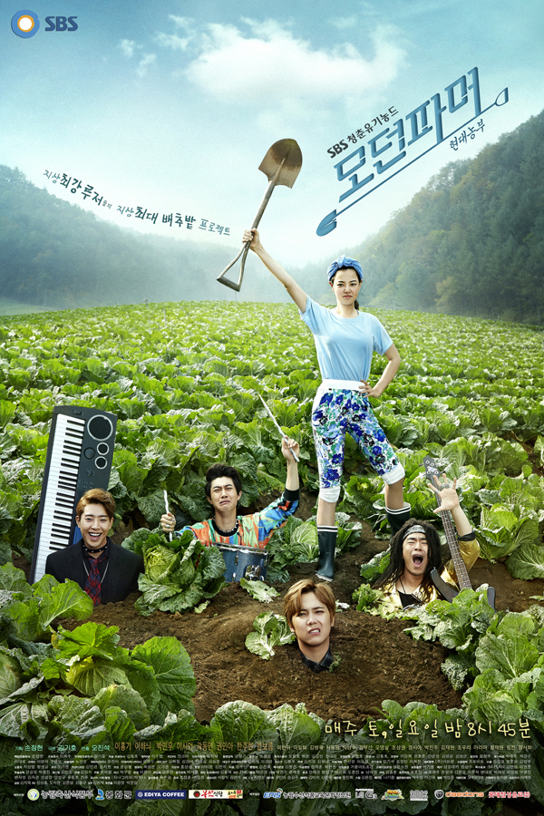 Modern Farmer / 2014 / G�ney Kore / Divx