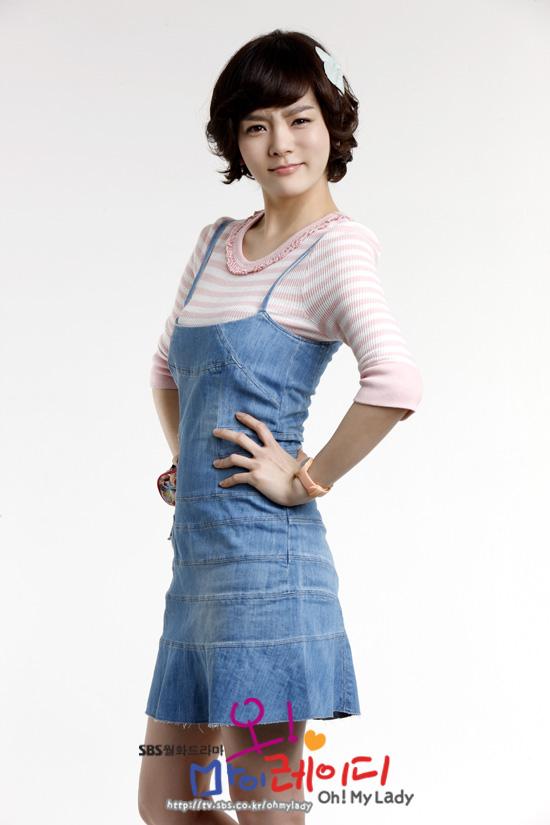 [SBS 2010] Oh My Lady 오마이레이디: Chae Rim, Choi Si Won[Vietsub Ep.16-End]