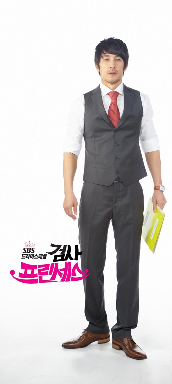 [SBS 2010] Prosecutor Princess 검사 프린세스:  Kim So Yeon, Park Shi Hoo [Vietsub Ep.2]