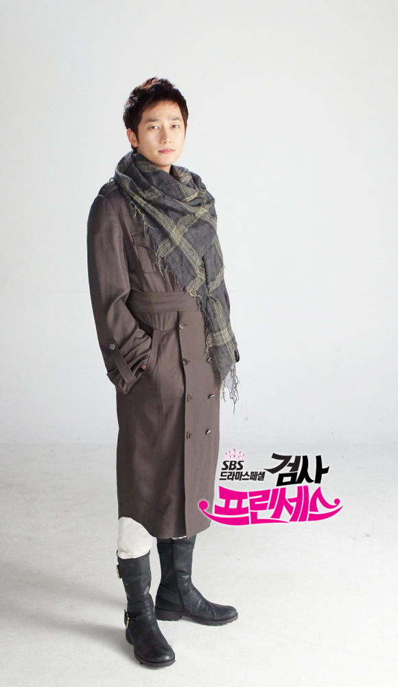 [SBS 2010] Prosecutor Princess 검사 프린세스: Kim So Yeon, Park Shi Hoo [Vietsub Ep.16