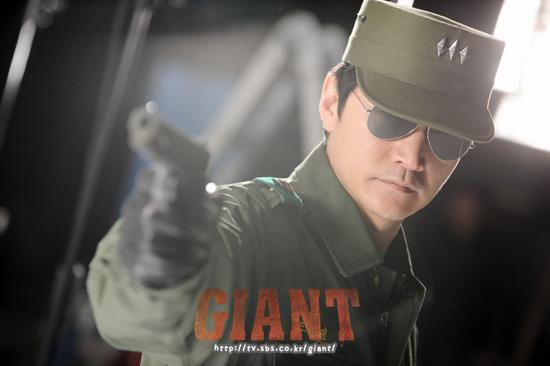 韓劇 兄妹情深(巨人Giant) 劇情&人物介紹 5