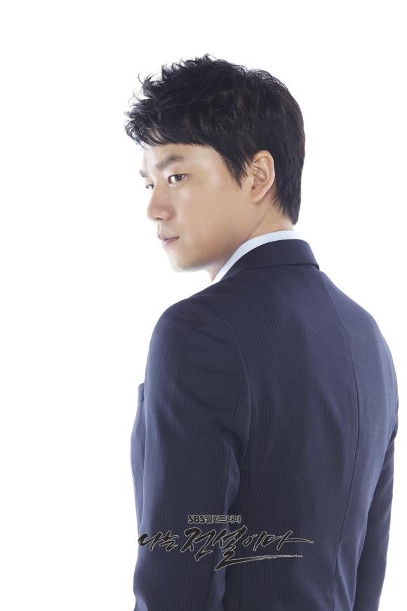 [SBS 2010] I Am Legend | 나는 전설이다 - Kim Jung Eun, Lee Jun Hyuk [Vietsub Ep 16 - E