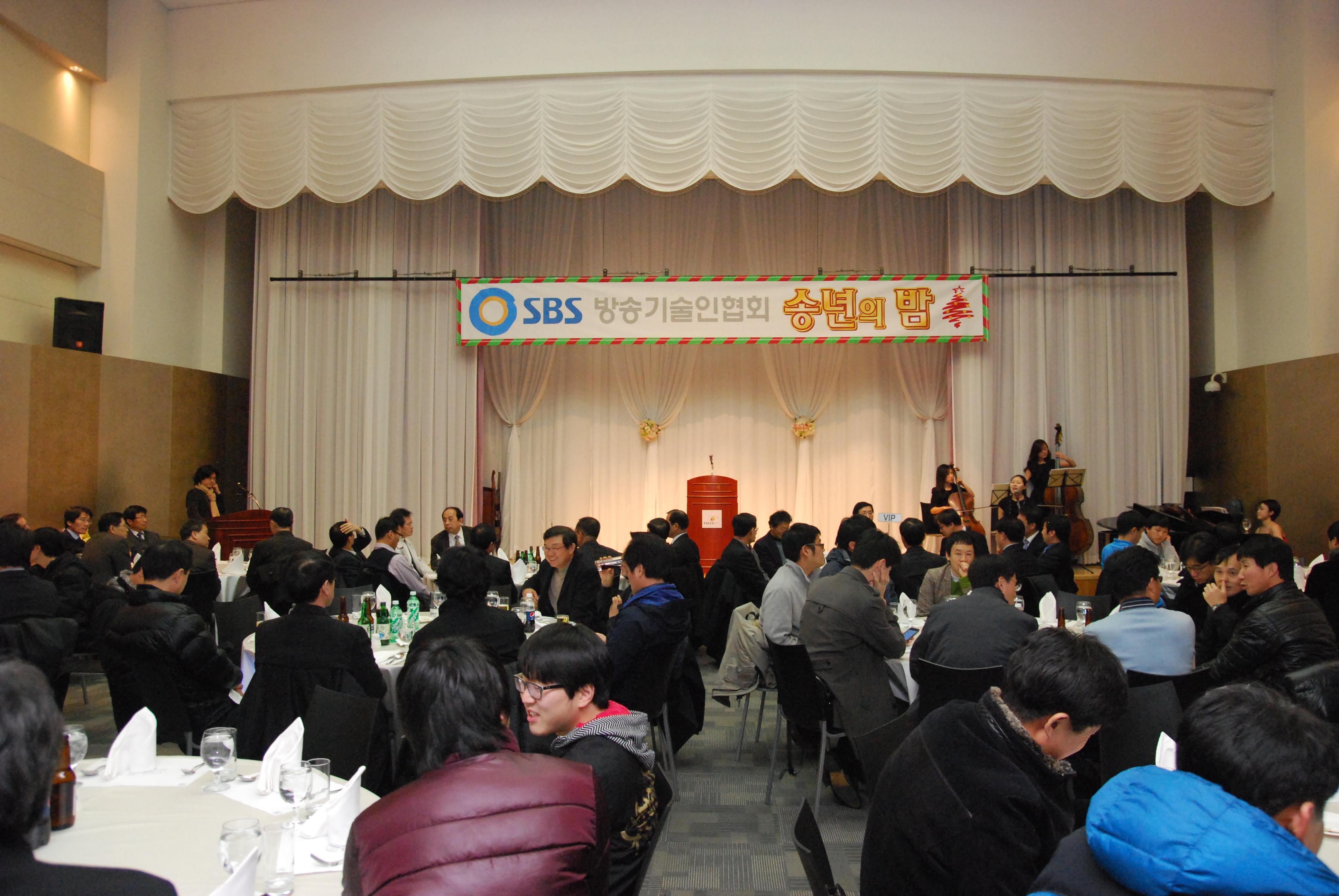 2010 송년회