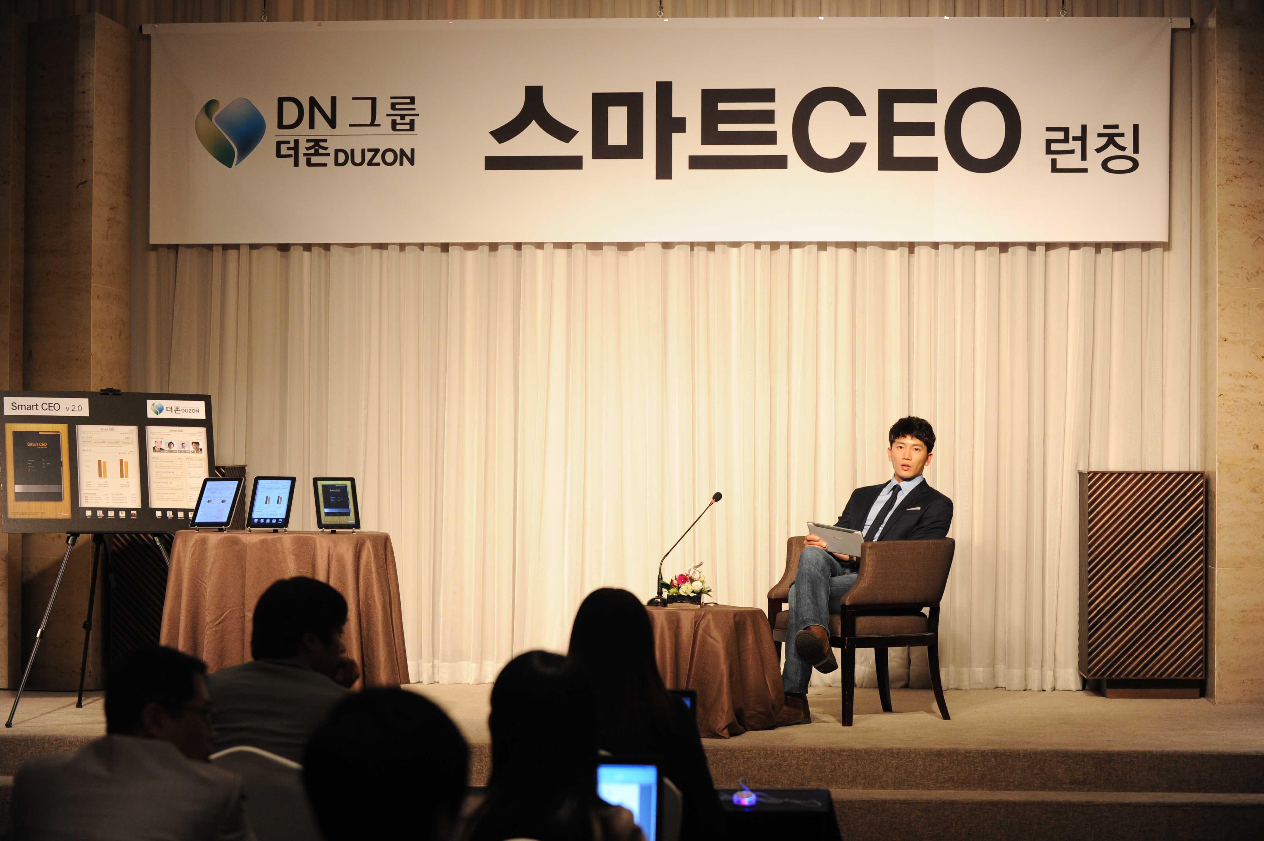 SBS 수목드라마 [보스를 지켜라] 지성, 스티브 잡스 연상케하는 차티브 잡스로 완벽 변신 썸네일 이미지