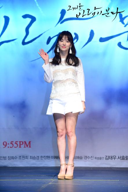 [제작발표회] 돌아온 여신 송혜교 썸네일 이미지