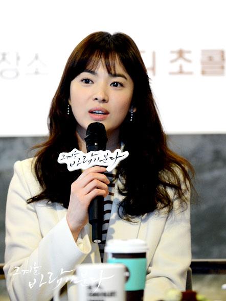 [기자간담회] 송혜교, 나도 오수앓이 중 썸네일 이미지