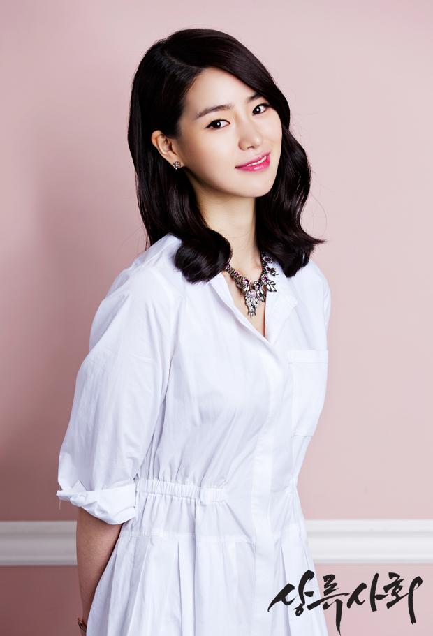 Ji-Yeon Lim Nude Photos 20
